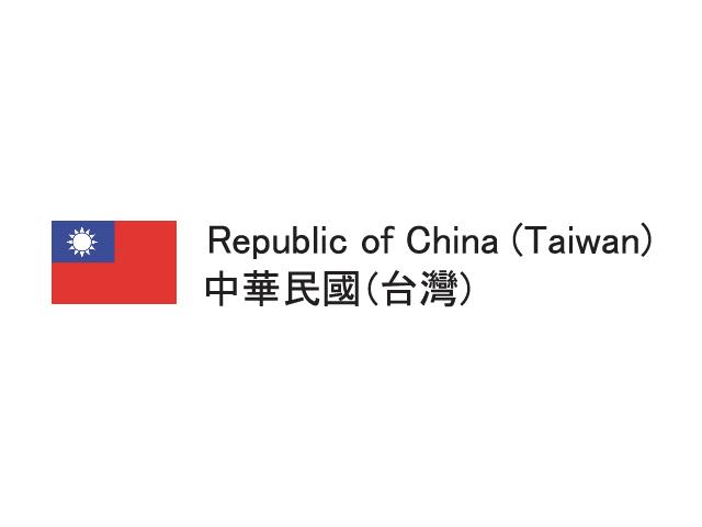 TAIWANfest Sponsor - ROC