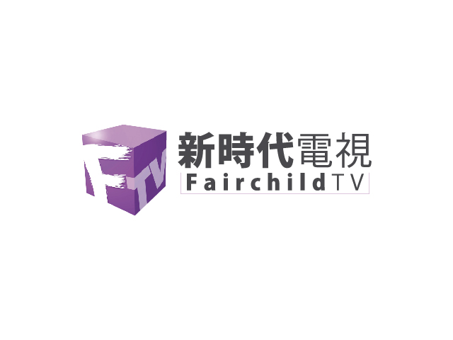 TAIWANfest Sponsor - Fairchild TV