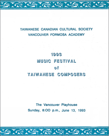 TAIWANfest - Year of 1993
