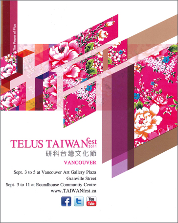 TAIWANfest - Year of 2011