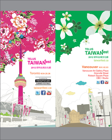 TAIWANfest - Year of 2012