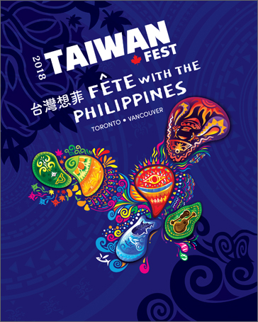 TAIWANfest - Year of 2018