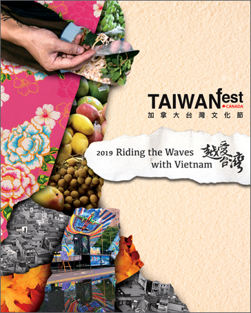 TAIWANfest - Year of 2019