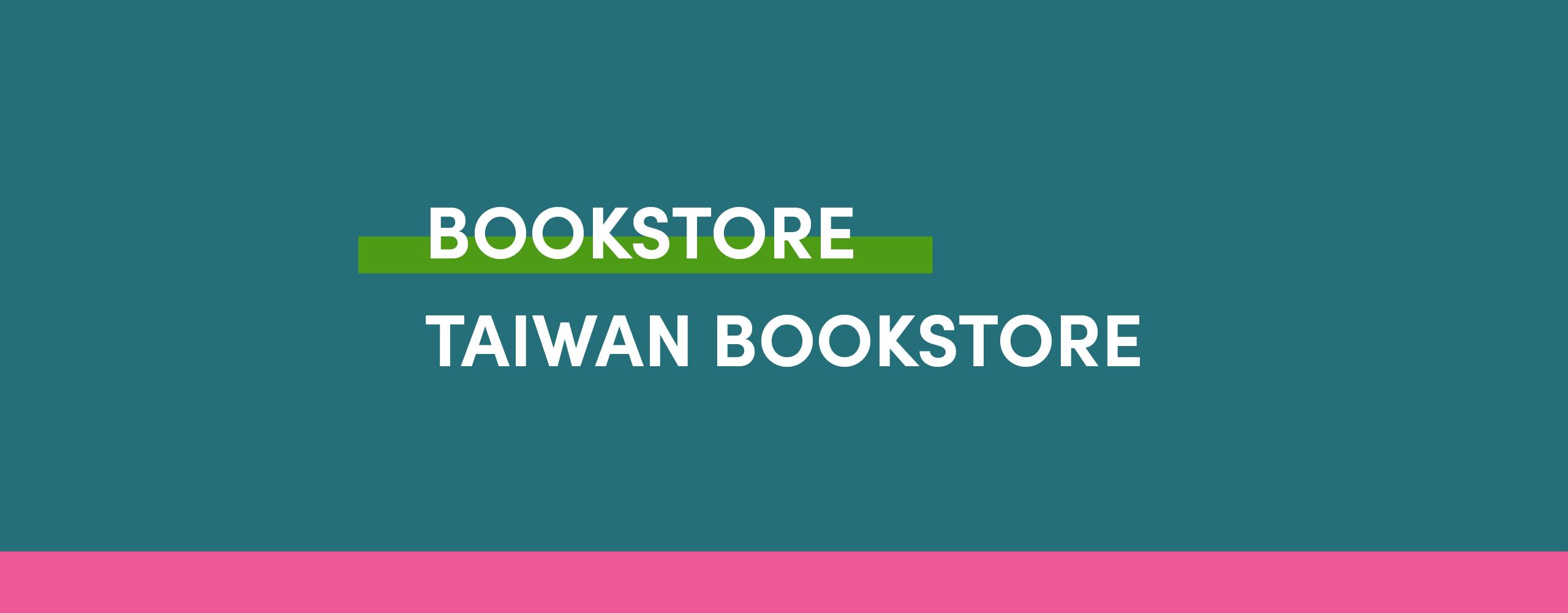 TAIWANfest Letterhead - Bookstore
