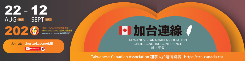 TAIWANfest Sponsor - Taiwanese-Canadian Association