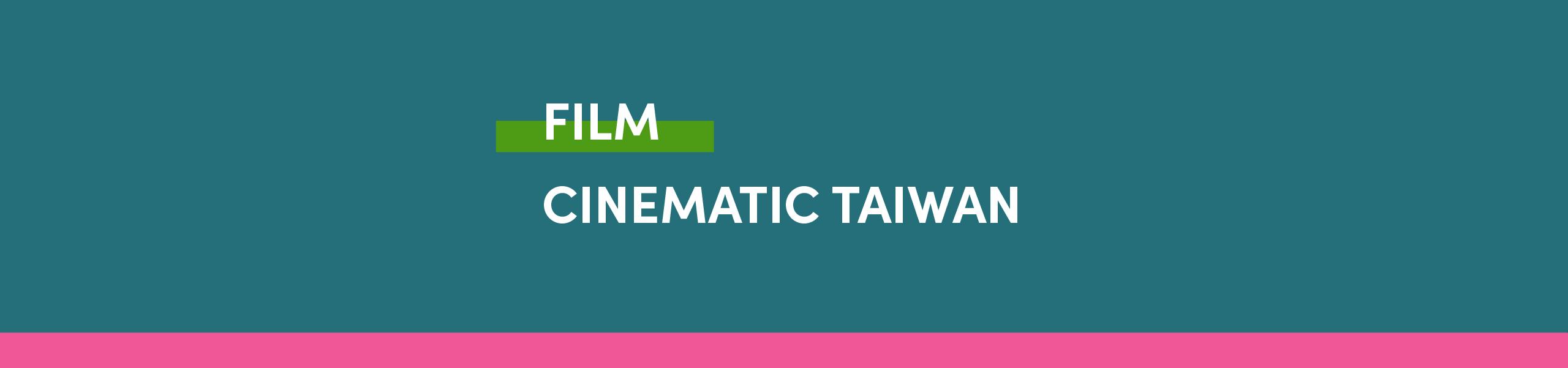 TAIWANfest Letterhead - Film