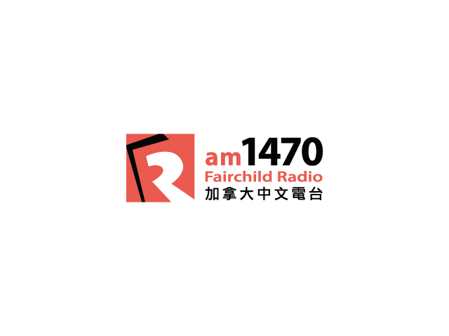 TAIWANfest Sponsor - Fairchild Radio AM 1470