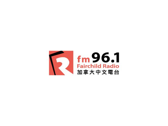 Taiwanfest Sponsor - Fairchild Radio FM 96.1