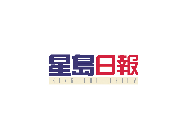 TAIWANfest Sponsor - Sing Tao Daily