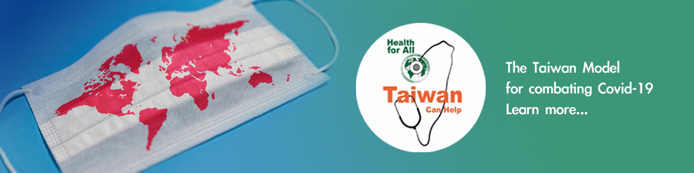 TAIWANfest Sponsor - Taiwan Can Help